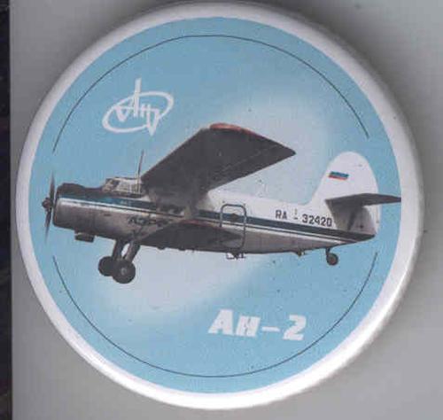 # abp205            Antonov-2 Aeroflot biplane 1