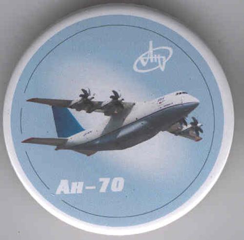 # abp206            Antonov-70 1