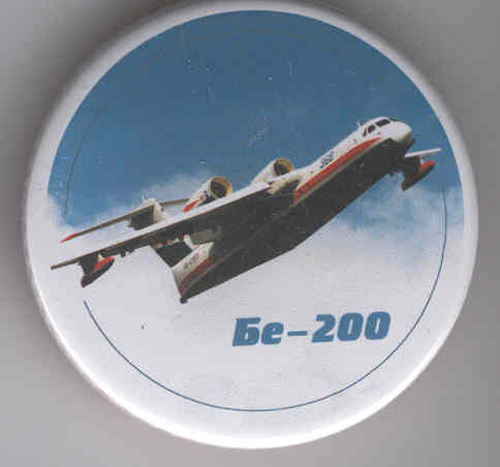 # abp207            Be-200 sea plane 1