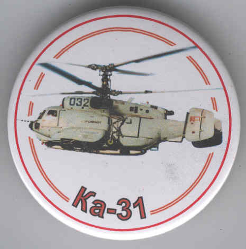 # abp208            Kamov-31 helicopter 1