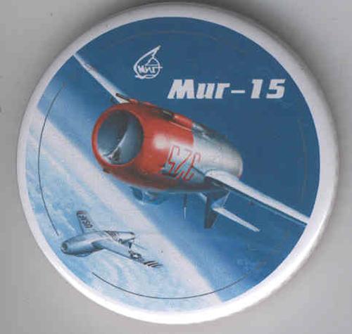 # abp211            Mig-15 1