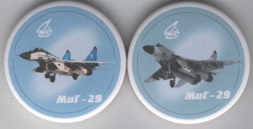 # abp212            Mig-29 pins from Moscow airshow 2001 1