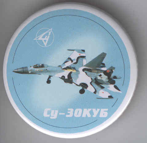 # abp215            SU-30 MKI and SU-30 KUB pins 1