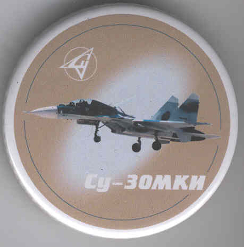 # abp215            SU-30 MKI and SU-30 KUB pins 2