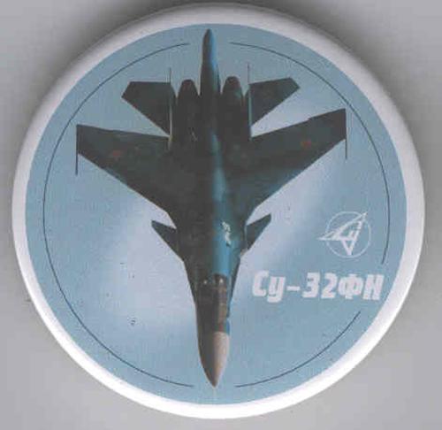 # abp216            SU-32 FN 1