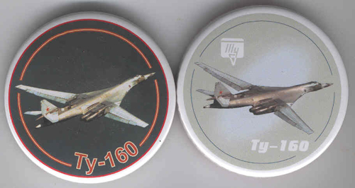 # abp217            Tu-160 strategic bomber pins 1
