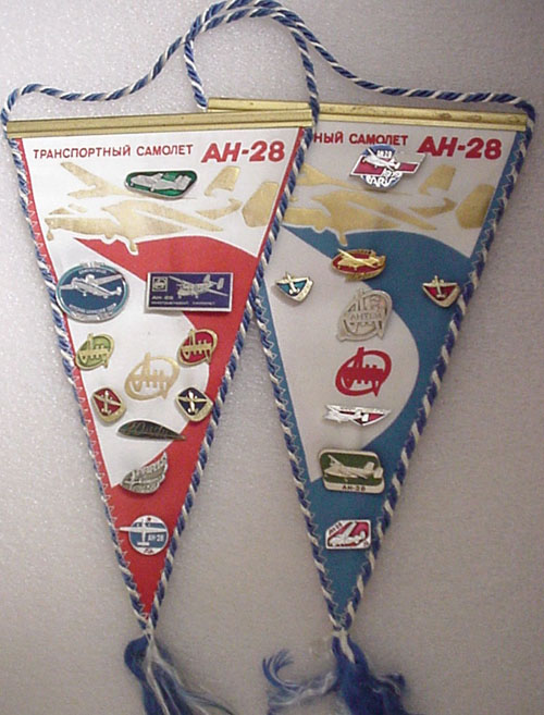 # abp202            An-28 pins collection on Antonov factory pennants 1