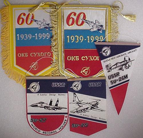 # avpnt110            Sukhoi Design Bureau pennants 1