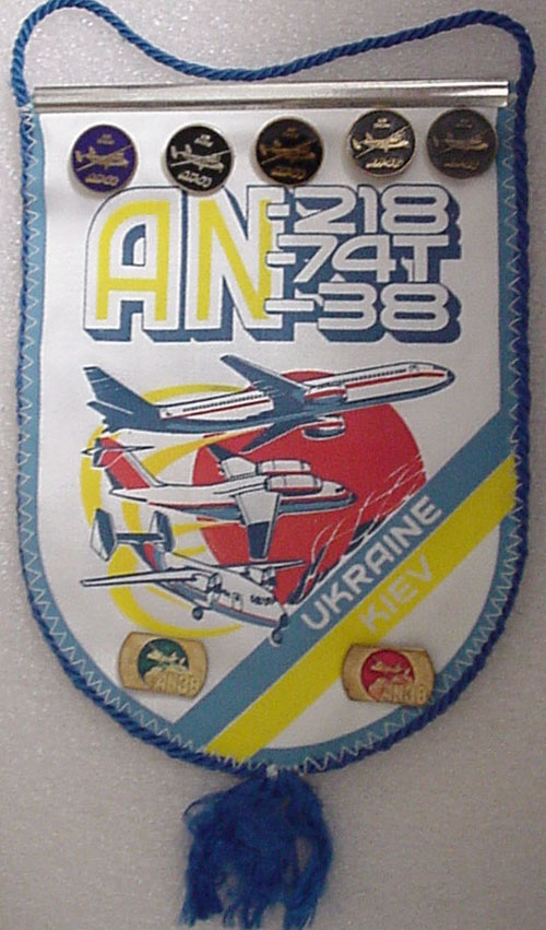 # avpnt115            New Antonov aircraft pennant with AN-38 pins 1