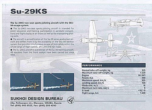 # amgzbrsh402            Su-29KS aerobatic aircraft Sukhoi brochure 2