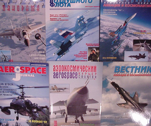 # amgzbrsh200            Soviet and Russian published aviation magazines 1