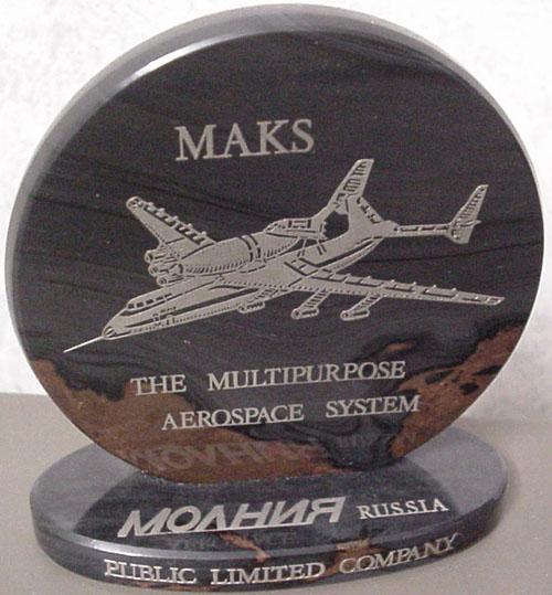 # adskt150            Aerospace system MAKS Molniya company desktop souvenir. 1