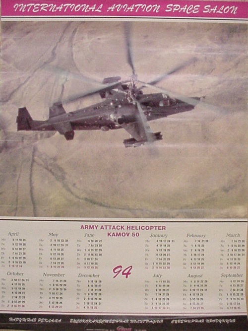# avpost121            KA-50 attack helicopter 1