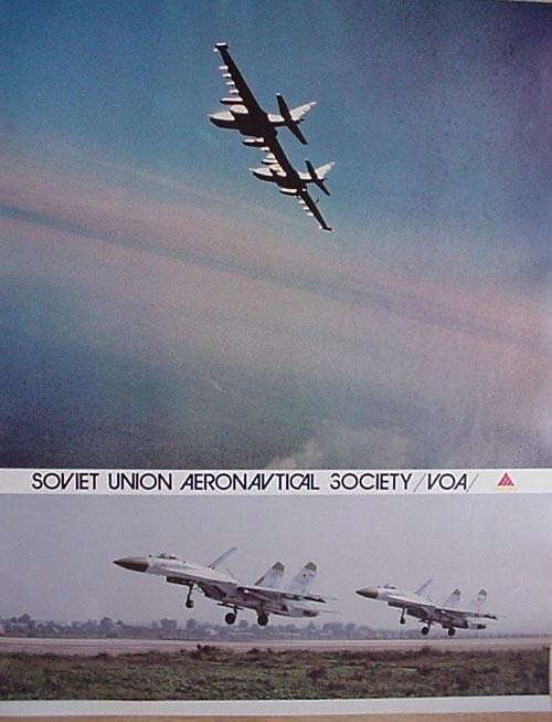 # avpost111            SU-25/SU-27 Soviet Union Aeronautical Society poster 1