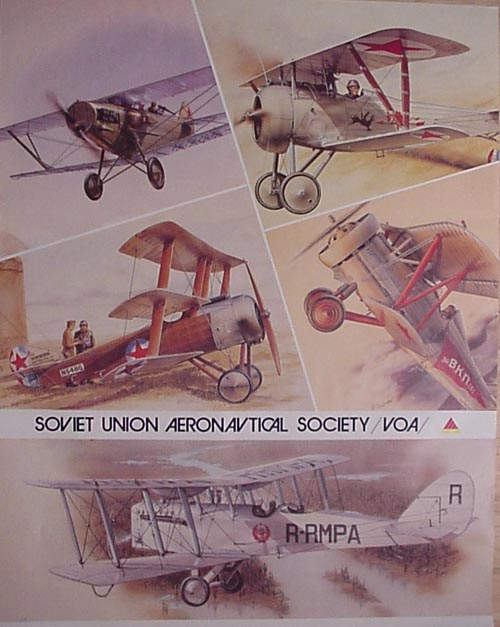 # avpost112            M.Petrovskiy aircraft of WWI artworks on poster 1