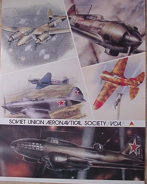 # avpost113            M.Petrovskiy aircraft of WWII artoworks on poster 1