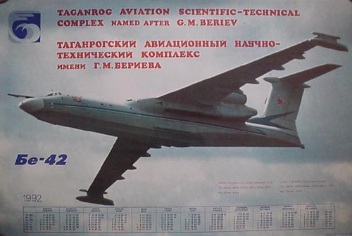 # avpost115            Be-42/A-40 Beriev factory sea plane poster 1