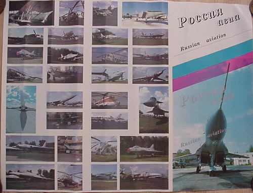 # avpost117            Aviation of Russia poster of Monino museum 1