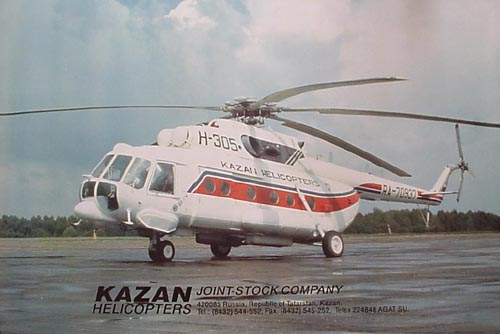 # avpost120            Mil-17 poster of Kazan helicopter production plant 1