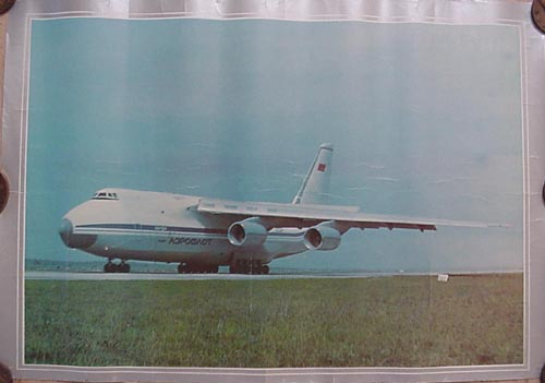 # avpost125            An-124 old Aeroflot poster 1