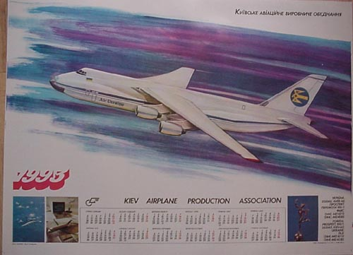 # avpost126            Antonov-124 `Air Ukraine` 1