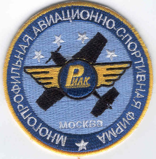 # yaksu240            Riak aerobatics patch 1
