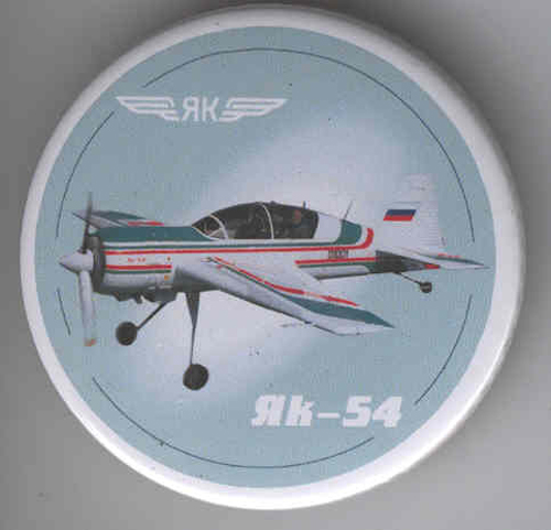 # yaksu320            Yak-54 sports aerobatic aircraft pin from Moscow 2001 airshow 1