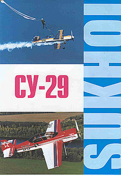 # yaksu400            Su-29 aerobatic aircraft Sukhoi factory brochure 1