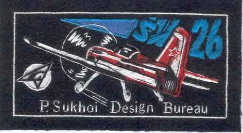 # yaksu204            Su-26 Sukhoi Design Bureau test pilot patch 1