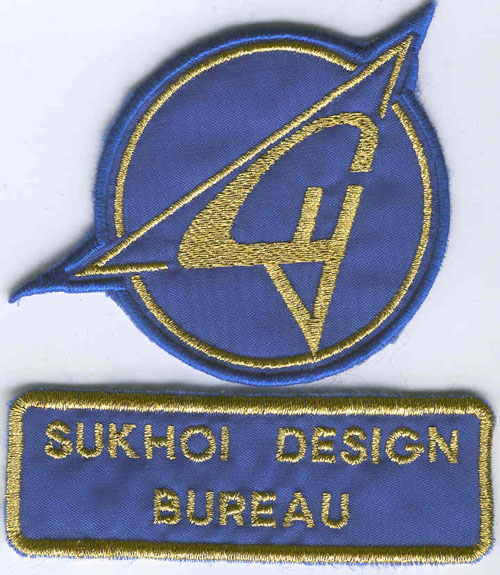 # yaksu200            Sukhoi Design Bureau logo pilot patches 1