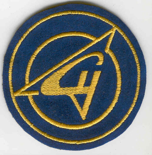 # yaksu200            Sukhoi Design Bureau logo pilot patches 4