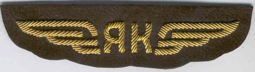 # yaksu210            Yak logo wing patch 1