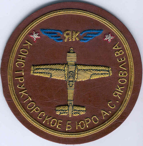 # yaksu214            Yakovlev aerobatic leather patches 1