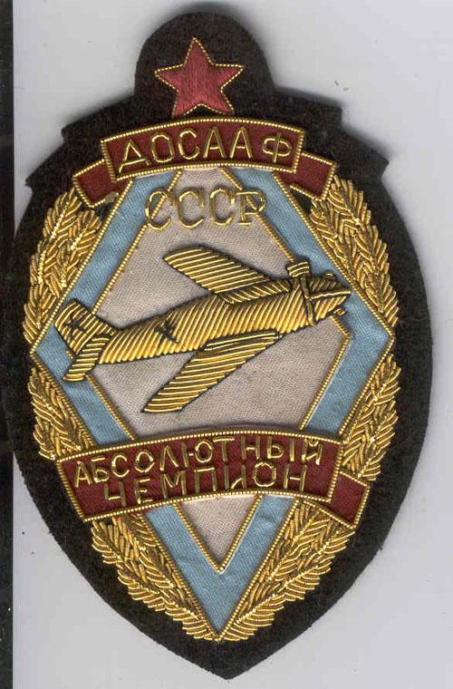 # yaksu216            Yak-52 DOSAAF USSR Champion patch 1
