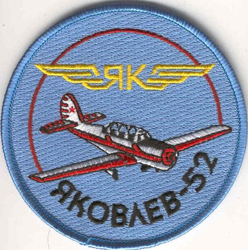 # yaksu219            Yakovlev-52 pilot patch 1