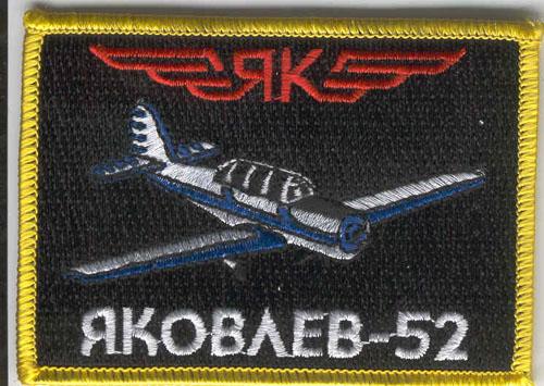 # yaksu220            Yakovlev`s Yak-52 pilot patch 1