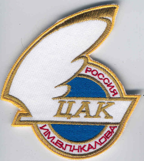 # yaksu230            Central Aerobatic club of Chkalov pilot patch 1