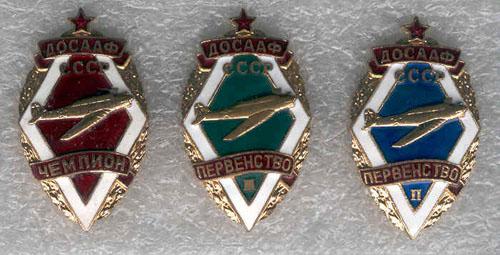 # yaksu310            Yak-52 USSR Championship pilot award badges 1