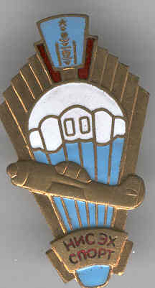 # yaksu315            Mongolian Aerobatic association pilot badge 1