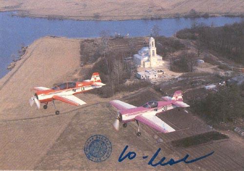 # ya099            Flown in Space SU-26/SU-29 card 1