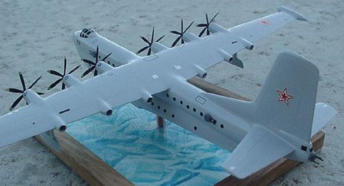 # seapl450            Beriev 1949 patrol-bomber amphibian project 3