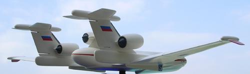 # ep096            Be-2500 amphibian-Ekranoplane 5