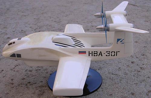 # ep175            NVA-30G ekranoplane 2