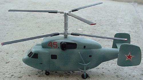 # hm110            KA-29 Kamov`s naval helicopter 4