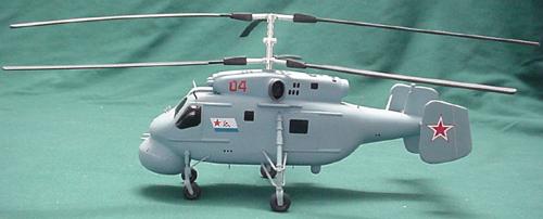 # hm109            Kamov Ka-25 shipboard helicopter 1