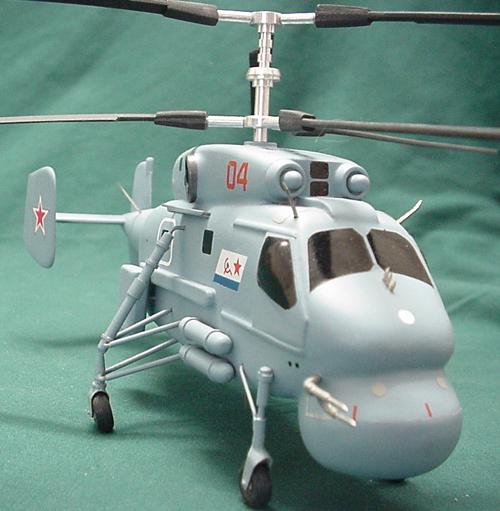 # hm109            Kamov Ka-25 shipboard helicopter 2