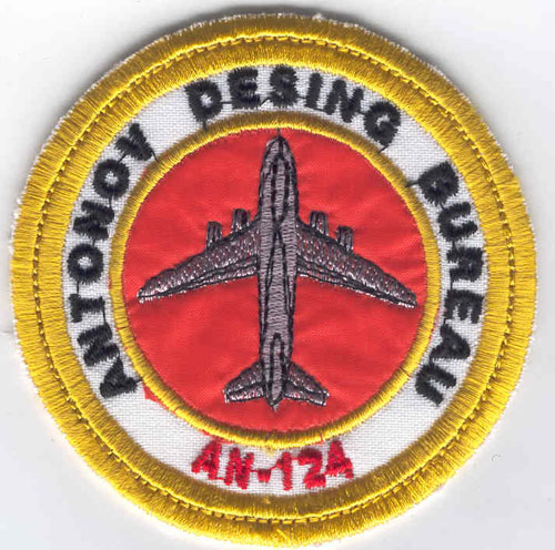 # aairl150            An-124 Antonov Design Bureau pilot patch 1