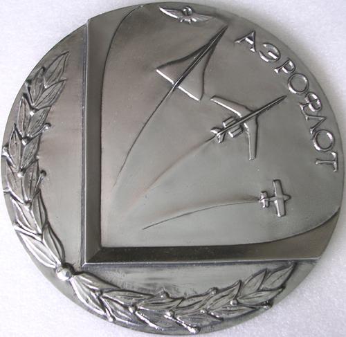 # aairl089            Aeroflot museum metal plate 1