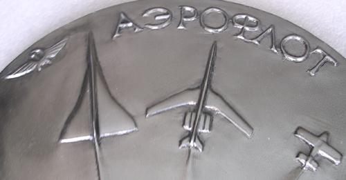 # aairl089            Aeroflot museum metal plate 2