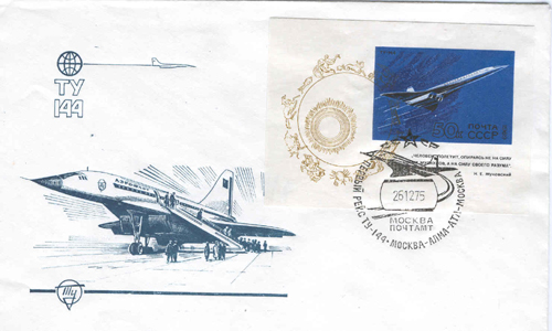 # aairl400            Tupolev TU-144SST first flight Moscow-Alma-Ata 1975 cover 1